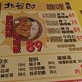 北谷郎_170324_0006.jpg