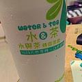 水與茶_170407_0010
