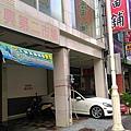 香香肉圓_170410_0014