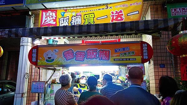 香香_170420_0003