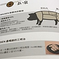 豬排_170427_0018.jpg