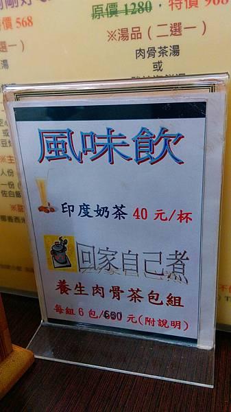 新加坡_170421_0009.jpg