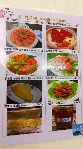 新加坡_170421_0010.jpg