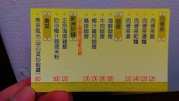 新加坡_170421_0027.jpg