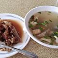 肉粽林_170423_0002.jpg