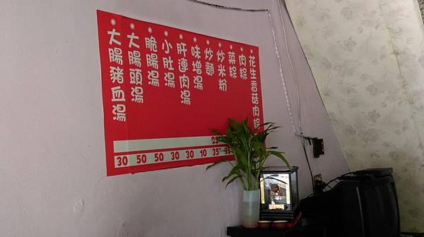 肉粽林_170423_0003.jpg