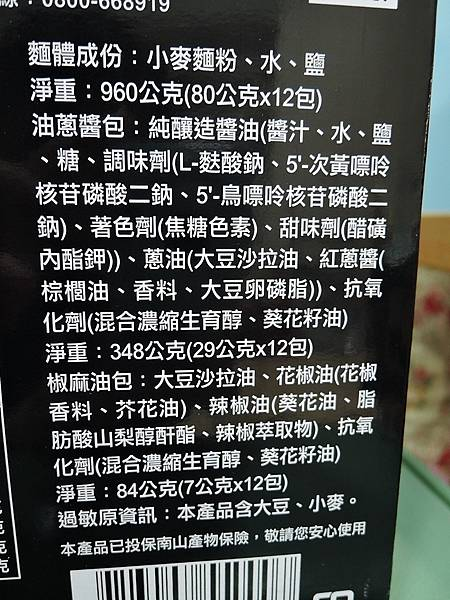 DSCN3793.JPG