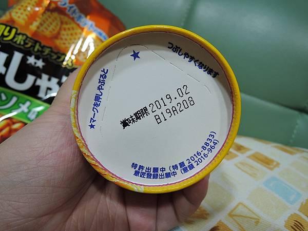 DSCN4485.JPG