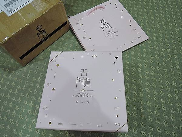 DSCN0971.JPG