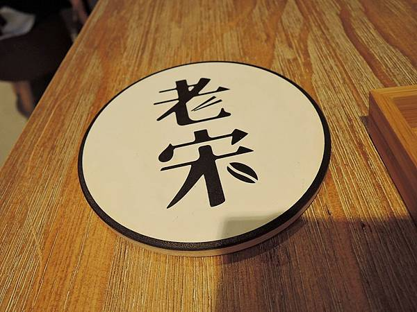 醋辣椒蒜泥 (6).JPG