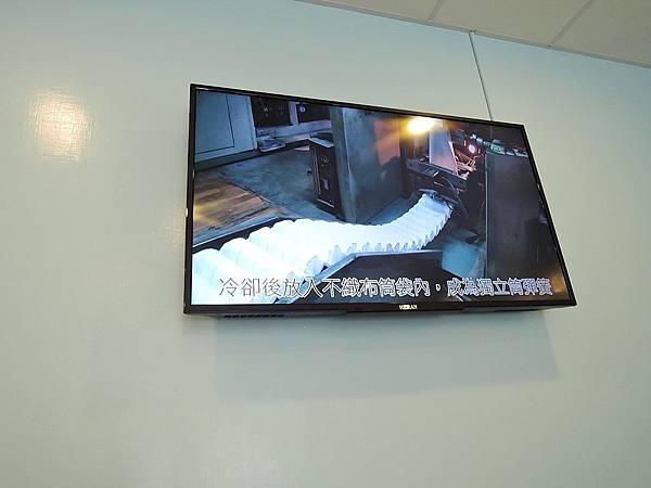 DSCN7870.JPG