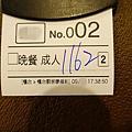 DSC02186.JPG