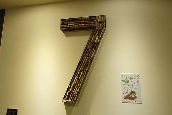 7F1.JPG