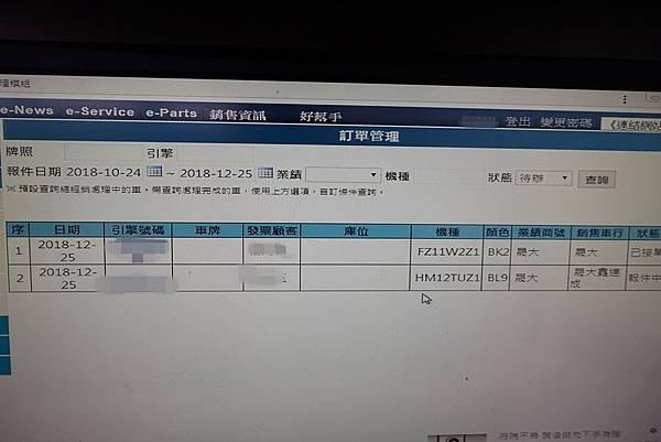 DSC02971.JPG