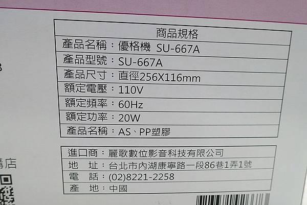 DSC05622.JPG
