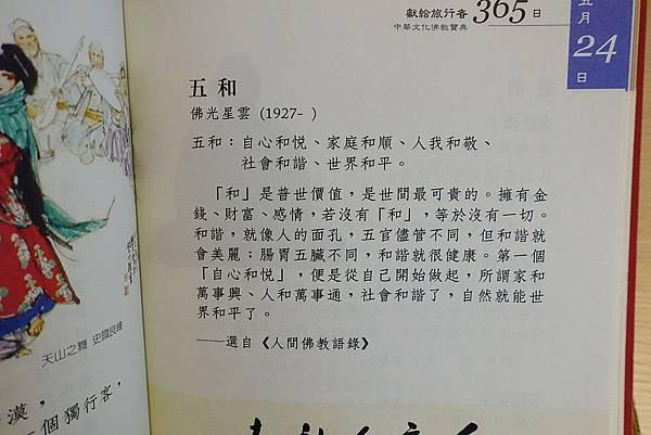 DSC06591.JPG