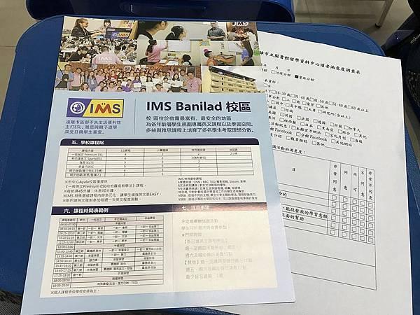 IMG_2823.JPG