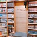 Booking_190526_0049.jpg