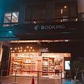Booking_190526_0070.jpg