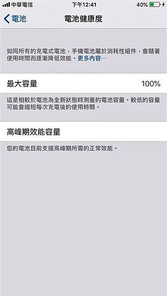 S__6701080.jpg