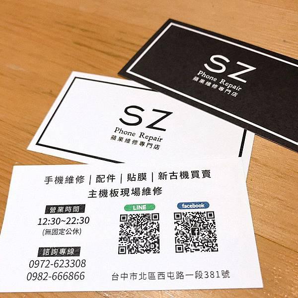 Sz聯亭_190619_0035.jpg