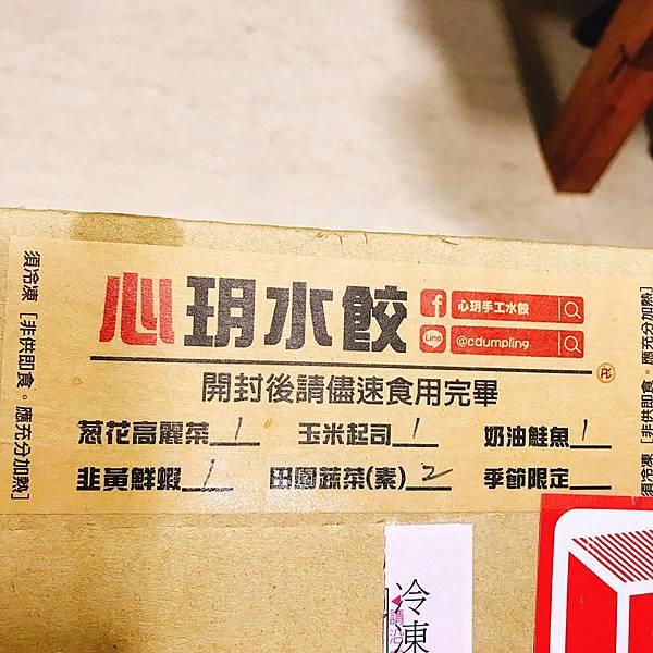 心玥_190616_0002.jpg