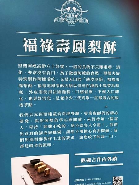 赤崁璽樓_190621_0015.jpg