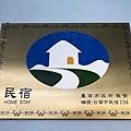 赤崁璽樓_190621_0016.jpg