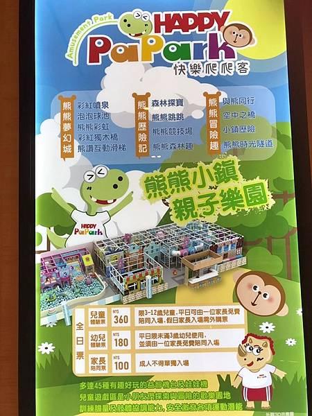 悅城_190624_0017.jpg
