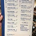 悅城_190624_0005.jpg