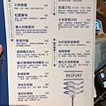 悅城_190624_0006.jpg