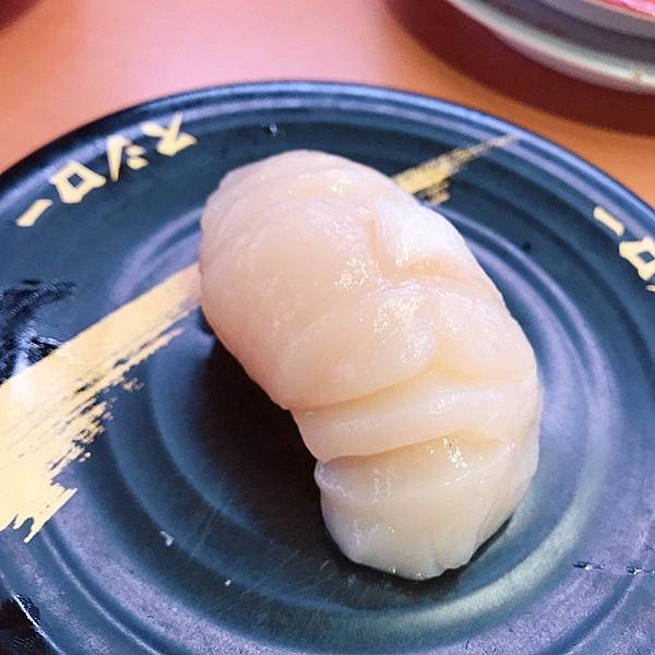 壽司郎_190624_0013.jpg