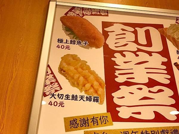 壽司郎_190624_0025.jpg