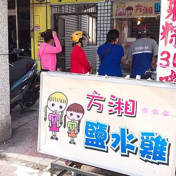 方湘_190624_0018.jpg