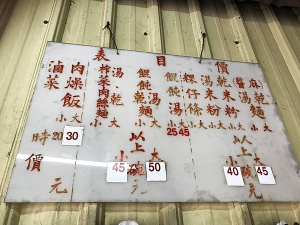 大社麵店_190626_0037.jpg