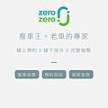 Z_190702_0001.jpg