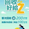 Z_190702_0003.jpg