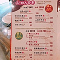 竹香_190704_0015.jpg