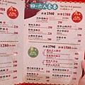 竹香_190704_0016.jpg