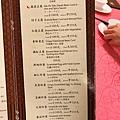 川味_190711_0012.jpg