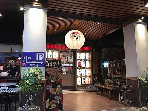 One丸_190723_0002.jpg