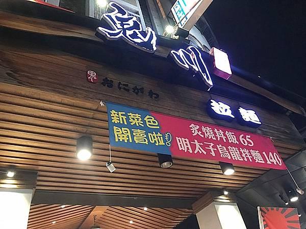 One丸_190723_0003.jpg