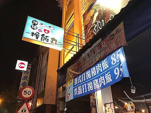 One丸_190723_0006.jpg
