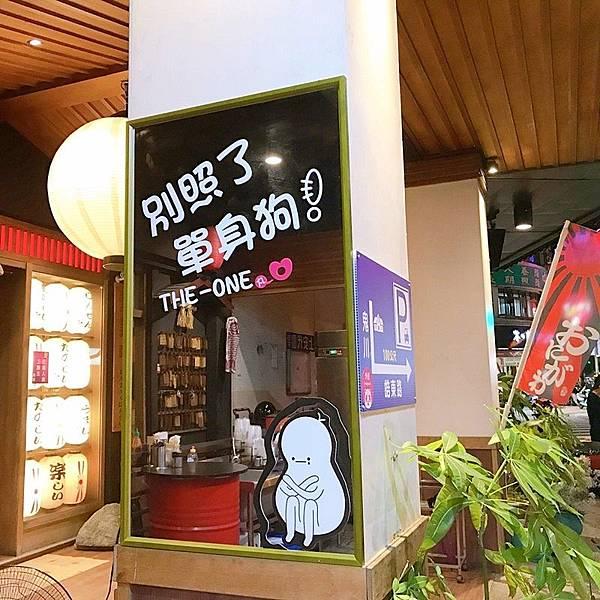 One丸_190723_0007.jpg