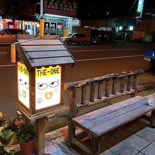 One丸_190723_0010.jpg