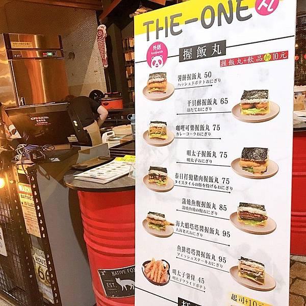 One丸_190723_0030.jpg