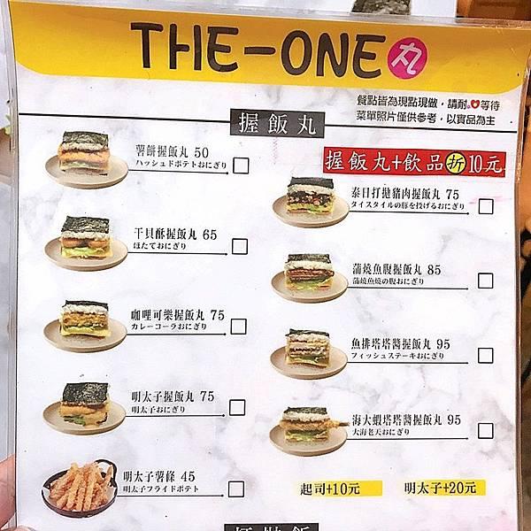 One丸_190723_0035.jpg