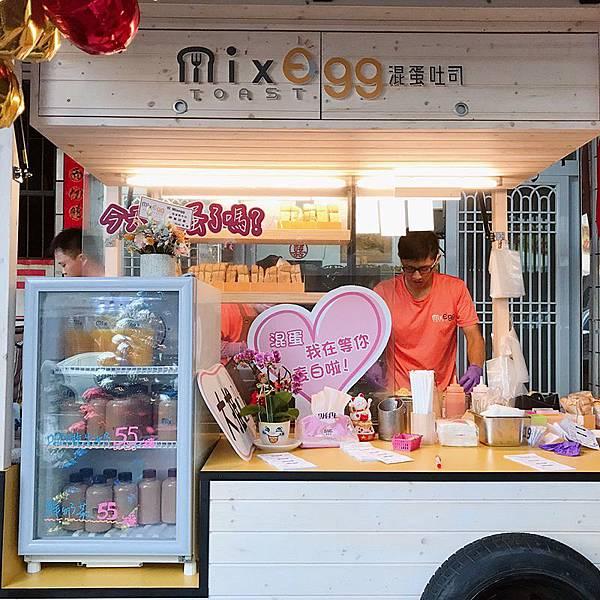 Mixegg_190803_0037.jpg