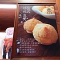 虎珍堂_190728_0026.jpg