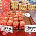 福榮_190814_0013.jpg